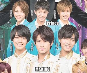 King & Prince, キンプリ, Mr.KING, Prince