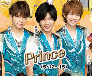Prince, ジャニーズ銀座2016