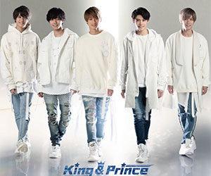 King & Prince, キンプリ, 君を待ってる