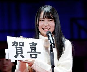 乃木坂46, 4期生, メンバー, 賀喜 遥香