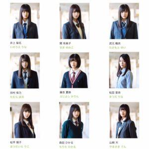 欅坂46, 2期生, メンバー