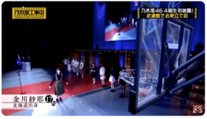 乃木坂46, 4期生, メンバー,金川紗耶