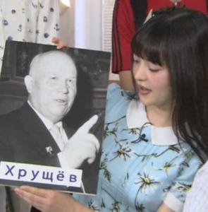 上坂すみれ, ロシア, 好きな指導者, コルシチョフ