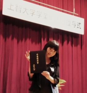 上坂すみれ, 上智, ロシア語学科, 学業優秀賞