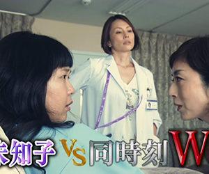 小林きな子, ドクター X, キャスト