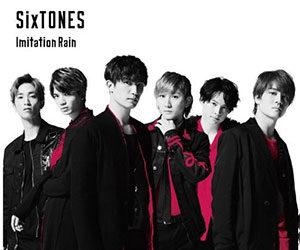 SixTONES, ストーンズ, デビュー, Imitation Rain, イミテーションレイン