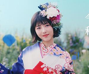 京都きもの友禅, CM, かわいい, 女の子, 女優, 浜辺美波, 振袖, 令和