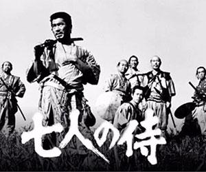 映画, 七人の侍, 7 MEN 侍, 由来