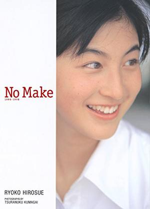 広末涼子, 昔, 若い頃, 10代, 写真集