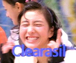 広末涼子, 昔の写真, クレアラシル, CM