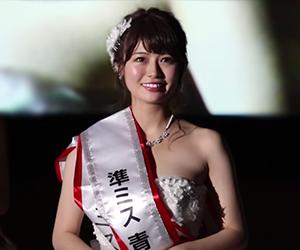 井口綾子, 青山学院大学, ミスコン, 準ミス, 自作自演