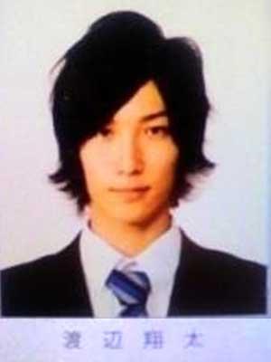 Snow Man, メンバー, 渡辺翔太, 高校, 卒アル, 写真