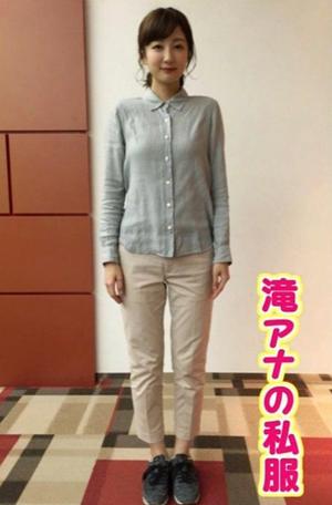 滝菜月, 日本テレビ, アナウンサー, 私服, ダサい