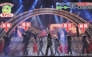 ふぉ〜ゆ〜, 堂本光一, 舞台, SHOCK