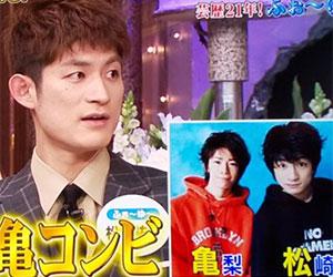 ふぉ〜ゆ〜, 松崎祐介, KAT-TUN, 亀梨和也, 松亀コンビ