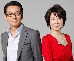 趣里, 両親, 水谷豊, 伊藤蘭