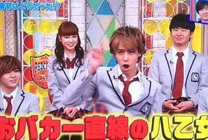 八乙女光, Hey! Say! Jump, ヘイセイジャンプ, メンバー