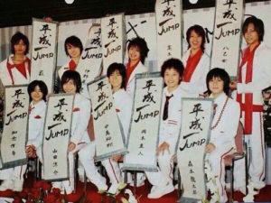 Hey! Say! Jump, デビュー曲, メンバー, 昔の画像