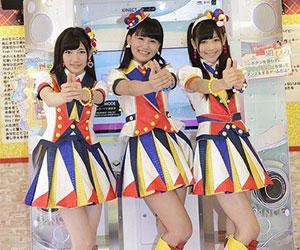 西野未姫, 昔, 画像, 可愛い, 三銃士