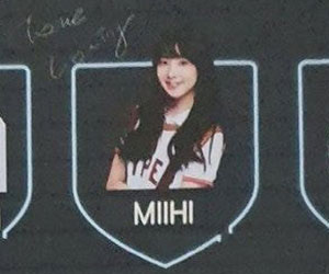 ミイヒ, JYP, 練習生