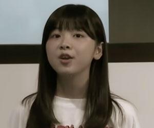 NiziU, ミイヒ, JYP練習生, 昔の画像