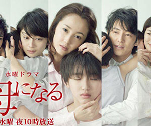 なにわ男子, 道枝駿佑, ドラマ, 出演, 母になる