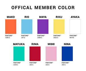 NiziU公式メンバーカラー