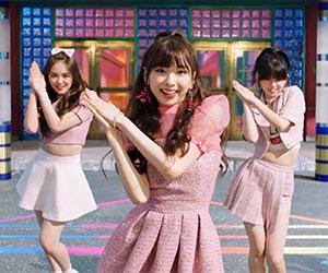 ミイヒ, NiziU, Make you happy, MV, 画像, 可愛い