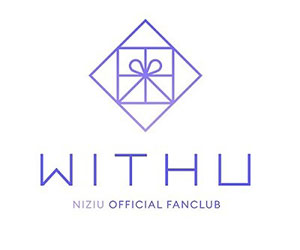 WithU, NiziU, ファンネーム, ファンクラブ