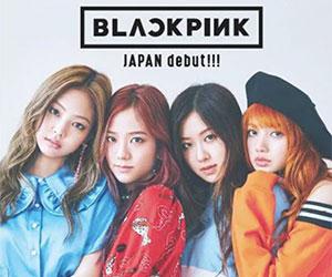 BLACKPINK, ブルピン, 日本デビュー