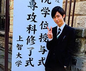 阿部亮平, スノーマン, Snow Man, メンバー, 上智, 大学院