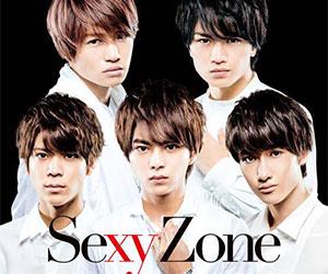SexyZone, セクシーゾーン, セクゾ, グループ名, 由来, 意味