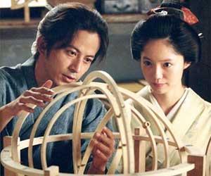 岡田准一, V6, メンバー, 結婚, 嫁, 宮崎あおい, 女優