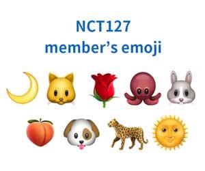NCT127(イリチル)メンバーの絵文字