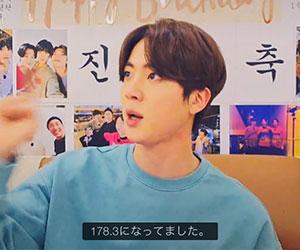 BTSメンバー、ジンの身長