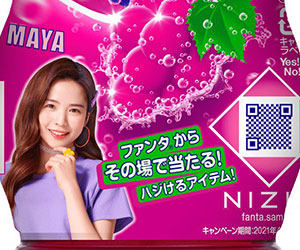NiziU(ニジュー)マヤのメンバーカラー