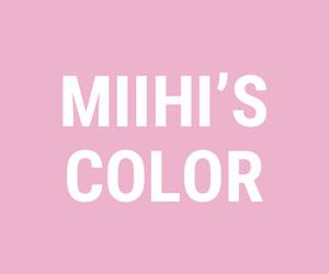 NiziU(ニジュー)ミイヒのメンバーカラー